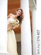 Купить «Веселая невеста», фото № 374407, снято 3 июля 2008 г. (c) Astroid / Фотобанк Лори