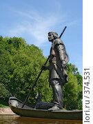 Купить «Памятник, посвященный легенде об основании Гомеля в городском парке», фото № 374531, снято 12 июля 2008 г. (c) Андрей Рыбачук / Фотобанк Лори