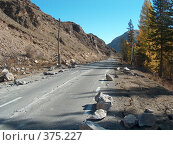 Камнепад между Акташем и Кураем, оседание насыпи. Стоковое фото, фотограф Алексей Еманов / Фотобанк Лори