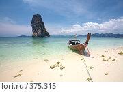 Купить «Пляж. Тайланд», фото № 375315, снято 18 марта 2008 г. (c) Pokrovkov Evgeny / Фотобанк Лори