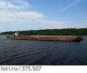 Купить «Баржа на Волге», фото № 375507, снято 17 июля 2008 г. (c) Лада Иванова / Фотобанк Лори