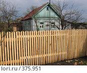 Новый забор. Стоковое фото, фотограф Кардашов Сергей Михайлович / Фотобанк Лори