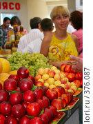 Прилавок с фруктами (2007 год). Редакционное фото, фотограф Юлия Паршина / Фотобанк Лори