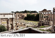 Купить «Руины римского форума. Италия.», фото № 376551, снято 24 июня 2007 г. (c) Павел Коновалов / Фотобанк Лори