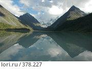Купить «Вид на Озеро Аккем и гору Белуха», фото № 378227, снято 26 июня 2008 г. (c) Абдурагимова Наталия / Фотобанк Лори