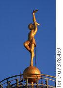 Купить «Девушка на шаре. Цирк. Караганда.», фото № 378459, снято 28 июля 2008 г. (c) Михаил Николаев / Фотобанк Лори
