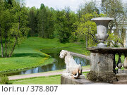 Купить «Лев на лестнице в парке. Павловск.», эксклюзивное фото № 378807, снято 13 мая 2008 г. (c) Александр Щепин / Фотобанк Лори