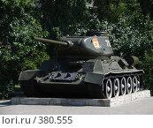 Ударная сила войны (2007 год). Редакционное фото, фотограф Александр Мещеряков / Фотобанк Лори