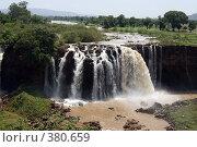 Купить «Водопад Голубого Нила, Эфиопия», фото № 380659, снято 10 мая 2008 г. (c) Александр Волков / Фотобанк Лори