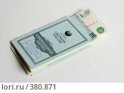 Купить «Пачка денег в сберкнижке», фото № 380871, снято 31 июля 2008 г. (c) Олег Пивоваров / Фотобанк Лори