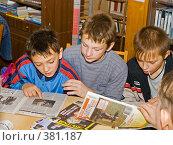 Купить «Мальчишки читают газеты в библиотеке», фото № 381187, снято 10 ноября 2006 г. (c) podfoto / Фотобанк Лори