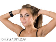 Купить «Портрет привлекательной девушки», фото № 381239, снято 26 июня 2008 г. (c) Сергей Сухоруков / Фотобанк Лори