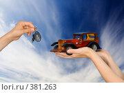 Купить «Макет машины и ключи», фото № 381263, снято 26 июля 2007 г. (c) podfoto / Фотобанк Лори