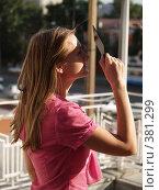 Купить «Девушка смотрит на солнечное затмение», фото № 381299, снято 1 августа 2008 г. (c) Юлия Бобровских / Фотобанк Лори