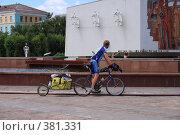 Купить «Иностранный турист на велосипеде у каскада. Караганда.», фото № 381331, снято 16 июля 2008 г. (c) Михаил Николаев / Фотобанк Лори