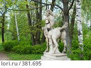 Купить «Кентавр на мосту. Парк. Павловск», эксклюзивное фото № 381695, снято 13 мая 2008 г. (c) Александр Щепин / Фотобанк Лори