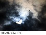 Купить «Солнечное затмение и летящий стриж», фото № 382119, снято 1 августа 2008 г. (c) Артем Ефимов / Фотобанк Лори