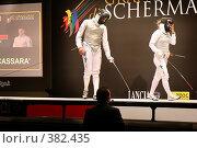 Купить «Фехтование на рапирах. Милан, Италия», эксклюзивное фото № 382435, снято 12 июля 2008 г. (c) Николай Винокуров / Фотобанк Лори