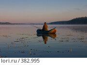 Купить «Рыбак», фото № 382995, снято 20 июля 2008 г. (c) Сергей Костюров / Фотобанк Лори