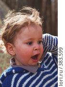 Купить «Зевающий малыш», фото № 383599, снято 26 апреля 2008 г. (c) Sergey Toronto / Фотобанк Лори