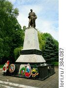 Купить «Зеленоградск монумент павшим воинам», фото № 384087, снято 21 июня 2008 г. (c) Рягузов Алексей / Фотобанк Лори