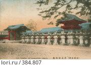 Купить «Площадь перед парком Шиба в Токио. Старинная открытка.», фото № 384807, снято 19 августа 2018 г. (c) Чертопруд Сергей / Фотобанк Лори