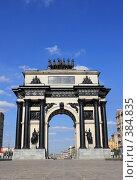 Купить «Триумфальная арка. Москва», эксклюзивное фото № 384835, снято 24 июля 2008 г. (c) Дмитрий Неумоин / Фотобанк Лори
