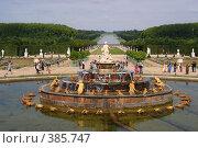 Купить «Версаль», фото № 385747, снято 26 июля 2008 г. (c) Андрей Шахов / Фотобанк Лори
