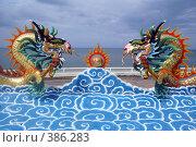 Купить «Драконы в буддистском храме в Таиланде», фото № 386283, снято 9 мая 2008 г. (c) Валерий Шанин / Фотобанк Лори