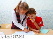 Купить «Начальная школа. Дети в классе», фото № 387043, снято 19 августа 2007 г. (c) Doc... / Фотобанк Лори