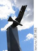 Купить «Памятник погибшим в горячих точках», фото № 387983, снято 30 июля 2008 г. (c) Лукиянова Наталья / Фотобанк Лори