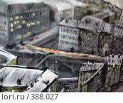 Купить «Граффити на стене одного из питерских домов», иллюстрация № 388027 (c) Светлана Кудрина / Фотобанк Лори