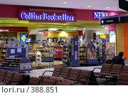 Купить «Аэропорт Мельбурна», фото № 388851, снято 29 апреля 2005 г. (c) Кирилл Савельев / Фотобанк Лори