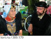 Супружеская пара (2004 год). Редакционное фото, фотограф Вячеслав Смоленский / Фотобанк Лори