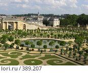 Купить «Версаль», фото № 389207, снято 3 июля 2005 г. (c) Вячеслав Смоленский / Фотобанк Лори