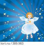 Купить «Я подарю тебе звезду! Открытка ко дню рождению или Рождеству», иллюстрация № 389983 (c) Олеся Сарычева / Фотобанк Лори