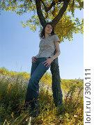 Купить «Девушка в осеннем поле опирается на дерево», фото № 390111, снято 13 июля 2008 г. (c) Арестов Андрей Павлович / Фотобанк Лори