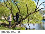 Рыбак рыбака. Стоковое фото, фотограф Михаил Ерченко / Фотобанк Лори