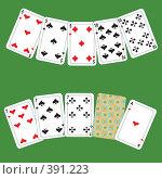 Карты. Покер. Стоковая иллюстрация, иллюстратор Катыкин Сергей / Фотобанк Лори