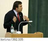Купить «Саакашвили Михаил», фото № 392335, снято 10 февраля 2004 г. (c) Игорь Лилеев / Фотобанк Лори