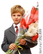 Купить «Мальчик с букетом цветов», фото № 392899, снято 1 сентября 2006 г. (c) Андрей Армягов / Фотобанк Лори
