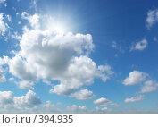 Купить «Солнце в облаках», фото № 394935, снято 16 сентября 2019 г. (c) ElenArt / Фотобанк Лори