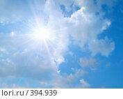 Купить «Солнечный свет», фото № 394939, снято 16 сентября 2019 г. (c) ElenArt / Фотобанк Лори