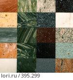 Купить «Фон из разноцветной плитки», фото № 395299, снято 21 октября 2004 г. (c) Лямзин Дмитрий / Фотобанк Лори