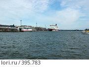 Купить «Порт Хельсинки», фото № 395783, снято 2 августа 2008 г. (c) Андрей Некрасов / Фотобанк Лори