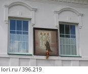 Купить «Икона Святой Троице», фото № 396219, снято 4 июня 2005 г. (c) Сычёва Надежда / Фотобанк Лори