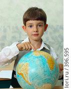 Купить «Первоклассник с глобусом», фото № 396595, снято 19 августа 2007 г. (c) Татьяна Белова / Фотобанк Лори