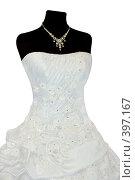 Купить «Свадебное платье», фото № 397167, снято 29 июля 2008 г. (c) Goruppa / Фотобанк Лори