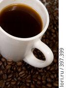 Купить «Чашка кофе», фото № 397399, снято 28 июня 2008 г. (c) Валерия Потапова / Фотобанк Лори