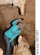 "Купить «Пещера ""ЭМИНЕ-БАИР-ХОСАР""», фото № 397431, снято 5 августа 2008 г. (c) ФЕДЛОГ / Фотобанк Лори"